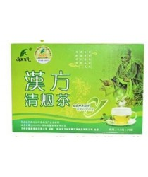 "Tea ""for smoking cessation"" Wansongtang"