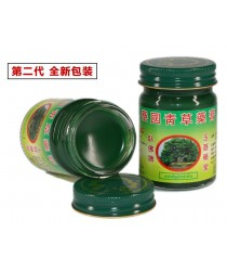 "1 bottle of Thai herbal green balm with a gentle mint flavor and a ""long"" in time action Thai Herbal Wax"