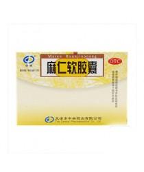 """Capsules from constipation """"Mazhen Zhuantszyaonan"""" (Maren Ruanjiaonang)"""