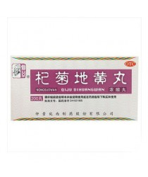 "Pills ""Tsitszyuy Dihuan Wan"" (Qiju Dihuang Wan) for the treatment of eye"