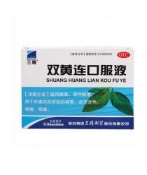 """Elixir """"Shuang Huang Lian» (SHUAN HUANG LIAN) - is a natural antibiotic"""