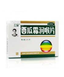 "Lozenges for sore throat ""Watermelon frost"" (Xiguashuang Runhou Pian)"