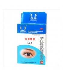 "Eye drops of cataract ""Byanda Layansuan"" (Bianda Lai 'ansuan Diyanye) Shapuaisi"