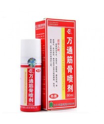 "Spray to strengthen tendons and joints ""Wantong Jinguo"" (Wantong Jingu Penji)"