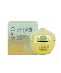 "Moisturizer ""Snail"" (Replenishment Emollient Sream with Snail Elements) One Spring"