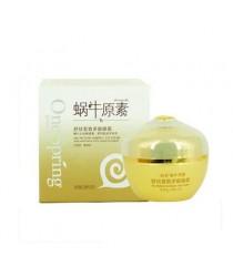 "Eye Cream ""Snail"" (Shu pattern Compact eye cream) One Spring"
