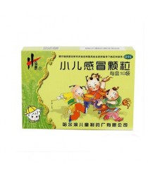 "Pellets from colds for children ""Syaoer Ganmao"" (Xiao'er Ganmao Keli)"