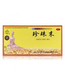 """Pearl powder """"Zhen Zhu Mo"""" (Zhen Zhu Mo)"""