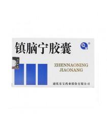 """Capsules for protecting brain """"Chzhennaonin"""" (Zhennaoning Jiaonang)"""
