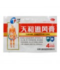 12 Packs of Tianhe Zhuifeng Gao for Pain Relief