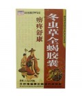 Biten Shukan (Biting Shukang) Capsules Arthritis Painkillers Dong Chuntsao Tsyuanse