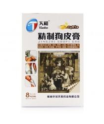 1 Box of Tianhe Jingzhi Goupi Gao