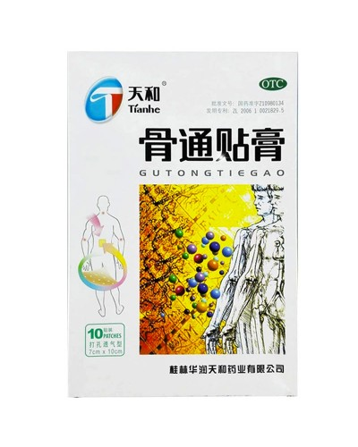 Tianhe Gu Tong Tie Gao Plaster Invigorate Blood and Relieve Pain