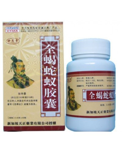 Tsyuanse Neck Capsules for Rheumatism with the components of the Scorpion, Snakes and Ants
