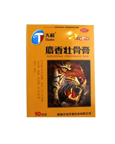 Tianhe Shexiang Zhuanggu Gao/Musk Bone-building Plaster